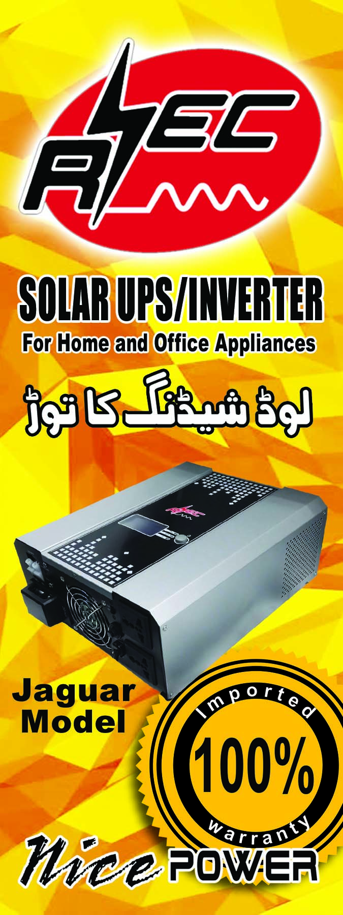 Solar Hybrid Inverter (brand REC)