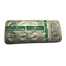 Hamdard Qurs E Mulayyan Tablets_2