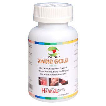 Zains Gold Capsule