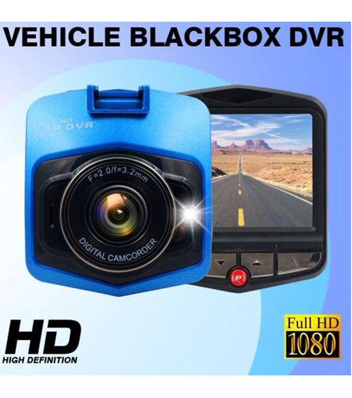 HD Vehicle Blackbox DVR
