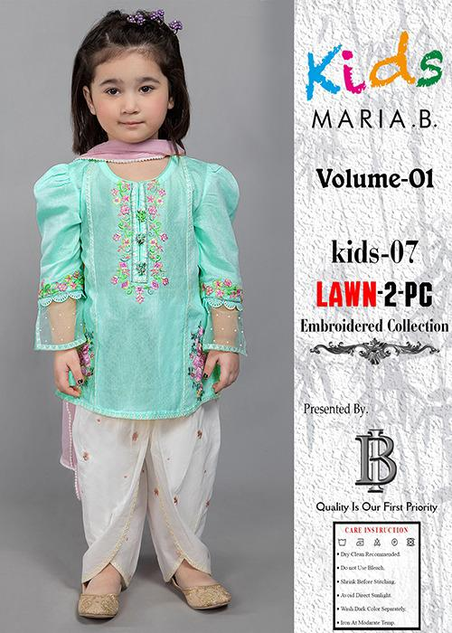 Maria B Kids Collection 2021_3