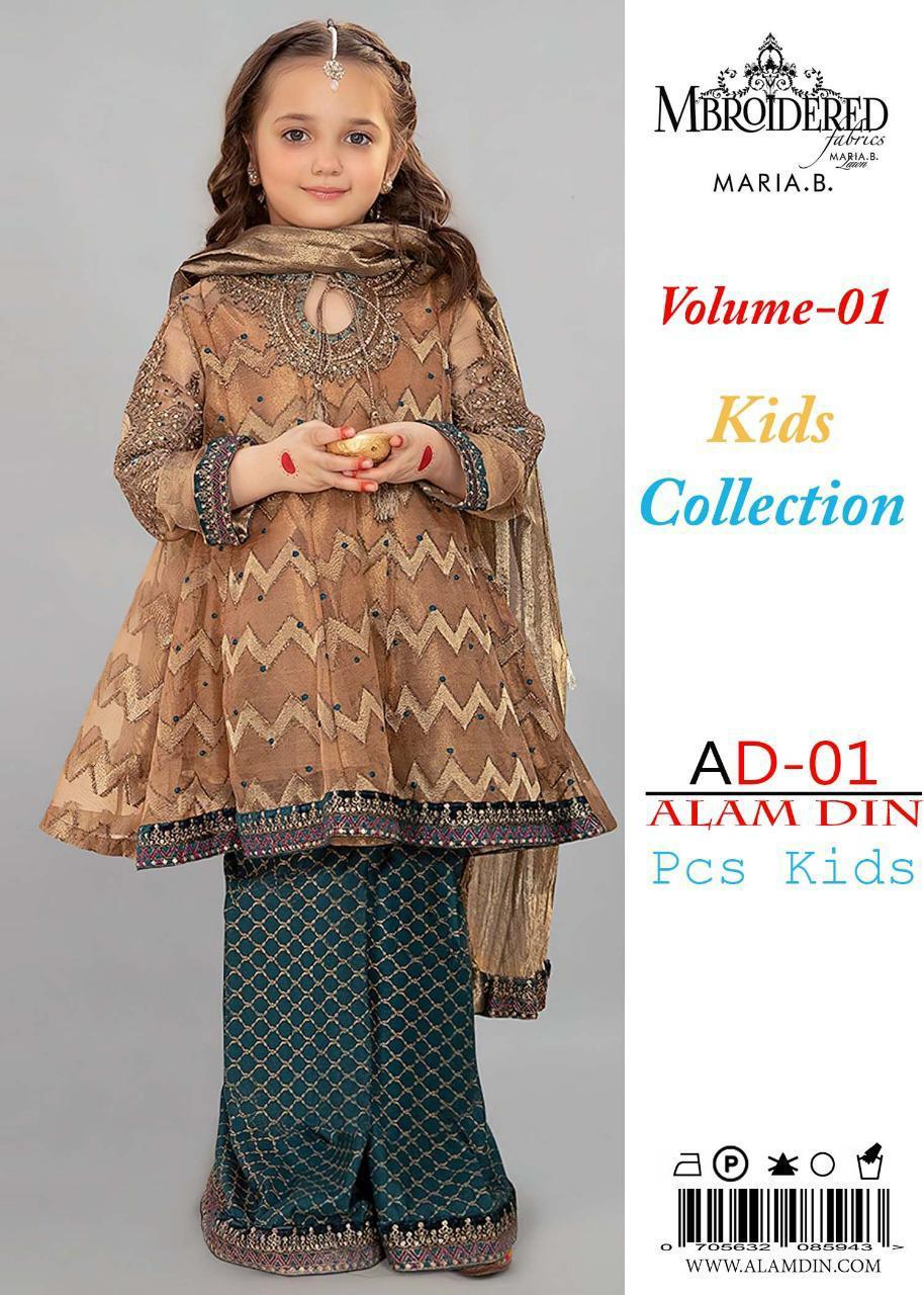 Maria B Kids Collection 2021
