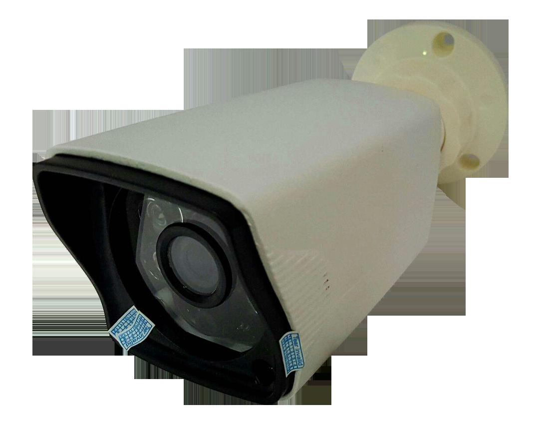 Apex 1 megapixel cctv camera