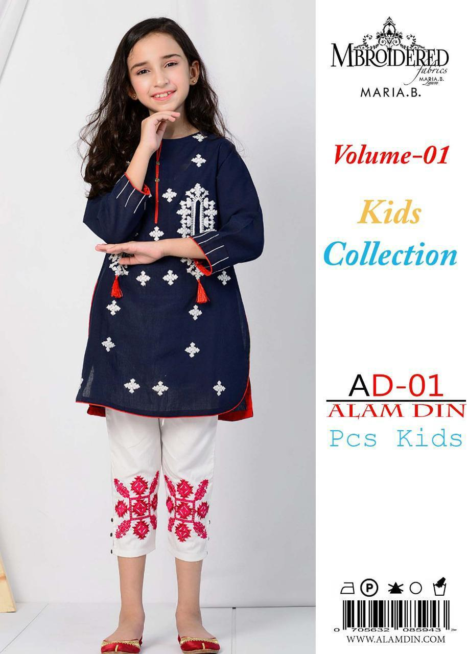 Maria B Kids Collection 2021_4