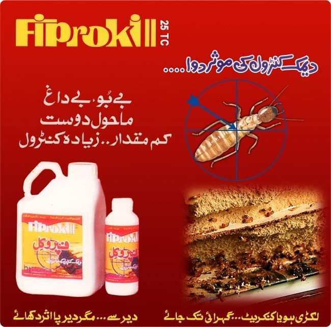 Fiprokill (UK)