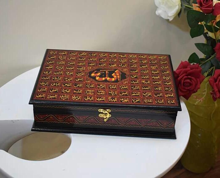 Wooden Calligraphic Box