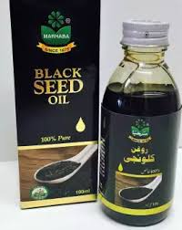 Marhaba Black Seed Oil