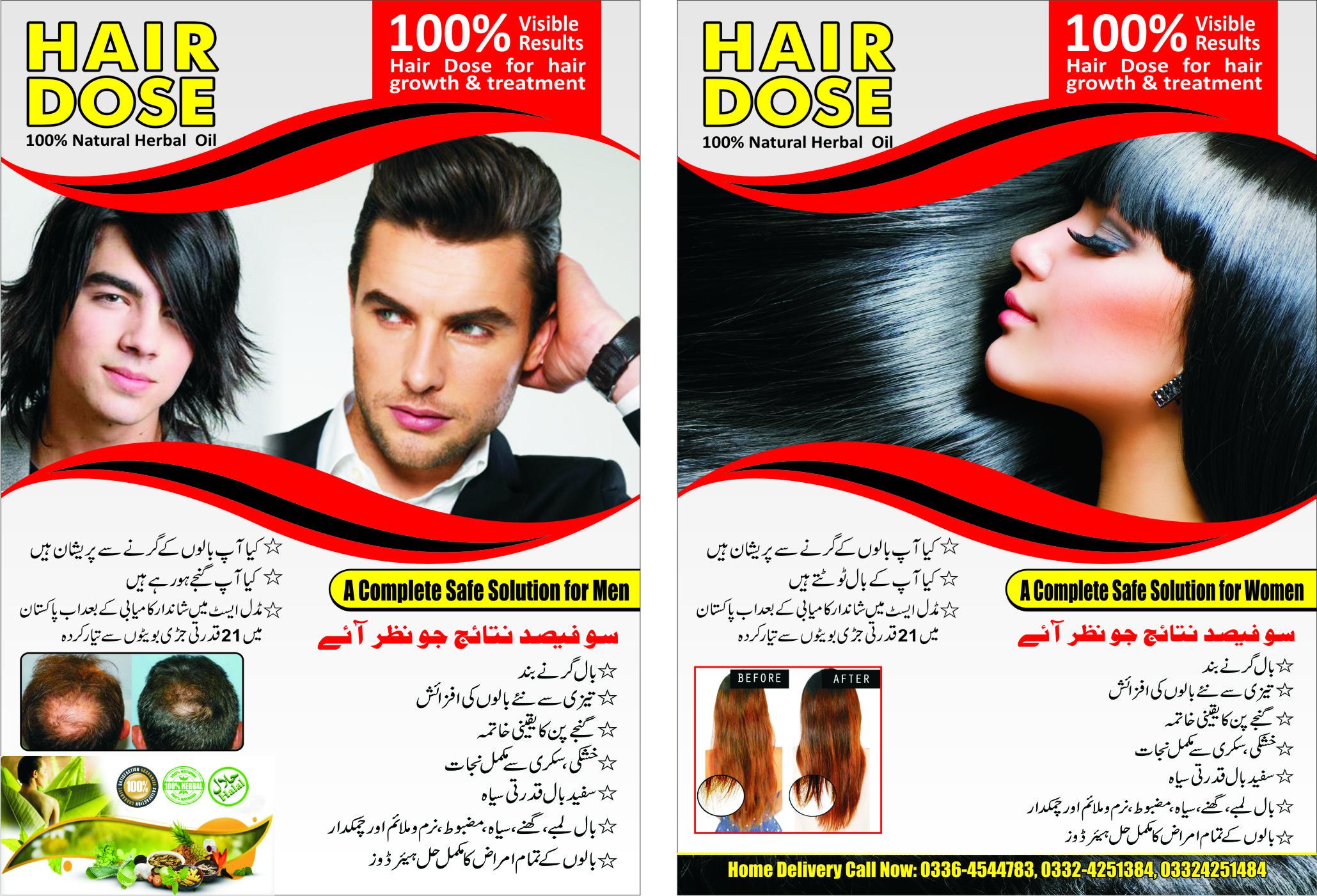Hair Growth Herbal Oil
