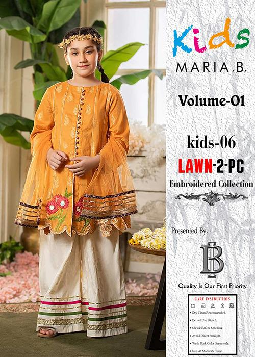 Maria B Kids Collection 2021_5
